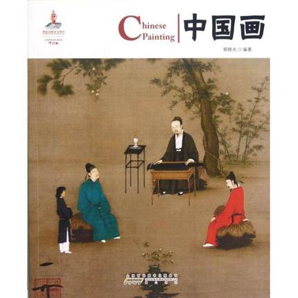 Chinese Painting (English and Chinese ) Chinese authentic book for learning Chinese culture and traditional painting chinese language learning book a complete handbook of spoken chinese 1pcs cd include