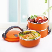 Three layers of high-grade stainless steel vacuum insulation box creative Japanese students round lunch 15*21cm