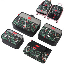 DLYLDQH High Quality 6PCS Travel Storage Bag Set Clothes Tidy Organizer Pouch Suitcase Home Closet Divider Container Organiser