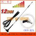 12 dBi 4 G antena ( 700 - 2700 Mhz ) Omni antena 3 M cable de extensión para GSM / CDMA / GPRS / 2.4 G / 3 G / 4 G