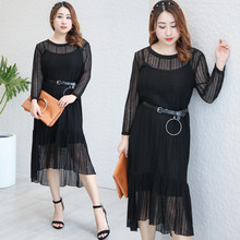 Vagary Black Lace Party Summer Dress Women Round Neck Long Sleeve Elegant Plus Size Dresses with Cami Top New Fashion Belt Dress