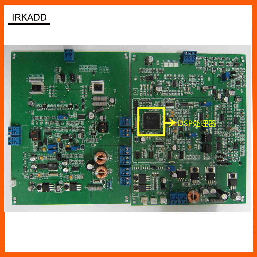 1set DSP mainboard for RF8.2Mhz eas system 1 TX+1 RX with ajustable sensitivity and sound kamaljit singh bhatia and harsimrat kaur bhatia vibrations measurement using dsp system