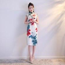 80ac2d0a328438 Shanghai Cheongsam Dress-Kaufen billigShanghai Cheongsam Dress ...