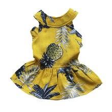 069f02613 Yellow Dog Dress - Compra lotes baratos de Yellow Dog Dress de China ...