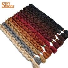 Silky Strands 82inch 165G Synthetic Braiding Hair Extensions Grey Jumbo Braids Kanekalon Crochet Bulk Hair Colors