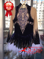 competition skating dresses women ice skating clothing expensive clothes for ice skating dress custom free shipping crystals