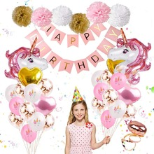 35pcs Unicorn Balloon Set Birthday Party Kids Decorations Jungle Themed or baby shower Supplies Banner