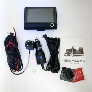 Image 5 - 4.0 인치 1080P 자동차 DVR 카메라 170 학위 자동 비디오 레코더 카메라 G 센서 차량 대시 카메라
