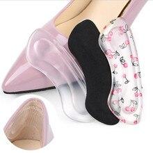 1 пара силиконовых гелевых вкладышей для женщин, защита для ног, уход за ногами, обувная вставка, стелька, подушка, массажная наклейка для задней стопы