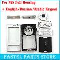 Для Nokia N95 (Не 8 ГБ) Высокое Качество Новый Полный Полный Мобильный Телефон Дома Cover Case + Английский/русский/Арабский Клавиатура