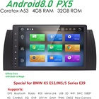 PX5 9''1024x600 HD Touch Screen 1din Android 8.0 Car Multimedia Radio Stereo for BMW E39 E53 X5 Wifi 4G Bluetooth DVR RDS USB BT