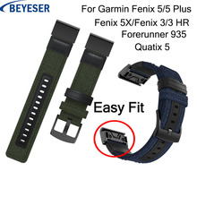 Nylon Watchband 22mm 26mm for Garmin Fenix 5/5Plus smart watch Quick Release Band Canvas Wrist strap For Forerunner 935