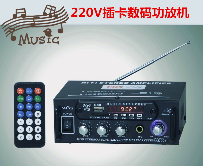 Bluetooth Power amplifier digital card SD card computer mini mini amplifier with Power supply and audio cable