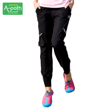 2017 Spring summer outdoor camping hot pants sport softshell quick dry breathable trekking fishing hiking women pants trousers