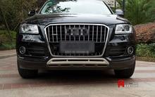Для Audi Q5 2013 2014 2015 нержавеющая передний и задний бампер занос протектор гвардии плиты Обложка 2 шт. Новое поступление!