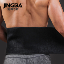 JINGBA SUPPORT Women Slimming belt neoprene waist trimmer Weight Loss Mens Sweat trainer fitness support
