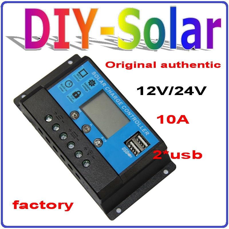 10A home use Solar Charge Controller output 5V Mobile Charger 12/24V Solar Panel Battery Charge Controller Regulator 10 Amps diy 5v 2a voltage regulator junction box solar panel charger special kit