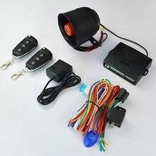 Автомобильная сигнализация, комплект системы дистанционного управления, противоугонная система для Центральной двери, замок запорный NR