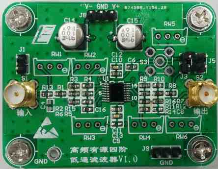 цена на High Frequency Active 4 - Step RC Low Pass Filter 4 - Order Low Pass RC Filter