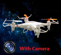 Skytech 2.4G 4CH 6-Axis RC Drone With Camera RC Quadcopter Helicopter Toys Ar Drone Gift For Children Remote Control M62 / M62C