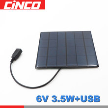 6 V 3.5 W Solar Panel Portable Mini Sunpower DIY Module System For Solar Lamp Battery Toys Phone Charger Cells 6V Watt Volt(China)