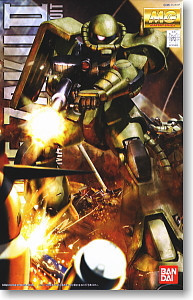 Free shipping Bandai Gundam MG 1/100 MS-06F Green Zaku IIFree shipping Bandai Gundam MG 1/100 MS-06F Green Zaku II