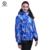 2016 mulheres de inverno casaco listrado padrão de flor de algodão calças jaqueta casaco à prova de vento impermeável térmica de algodão conjuntos casuais