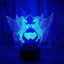 Hermoso corazón unicornio romántico 3D LED lámpara de mesa 7 colores cambio de luz de noche niño dormitorio decoración vacaciones novia niños regalo