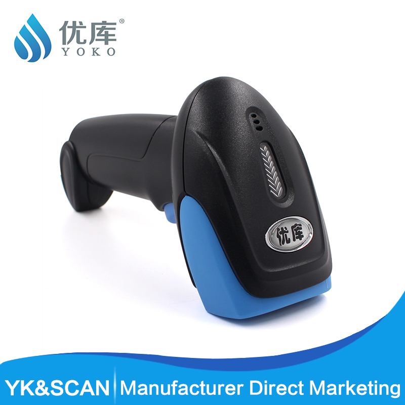 Rugged QR/1D/2D Barcode scanner YK-M7 Free shipping USB Interface screen scanner barcode PDF417 QR code39 free shipping embedded small size 2d barcode scanner module lv3296 with ttl232 interface
