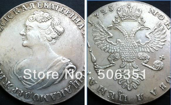 nagykereskedelem 1725 oroszország 1 rubel érmék másolják 100% -ban kopott gyártást ezüstözött
