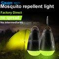 Палаточный фонарь для кемпинга с пультом дистанционного управления  перезаряжаемая USB ультра яркая светодиодная лампа с противомоскитным ...