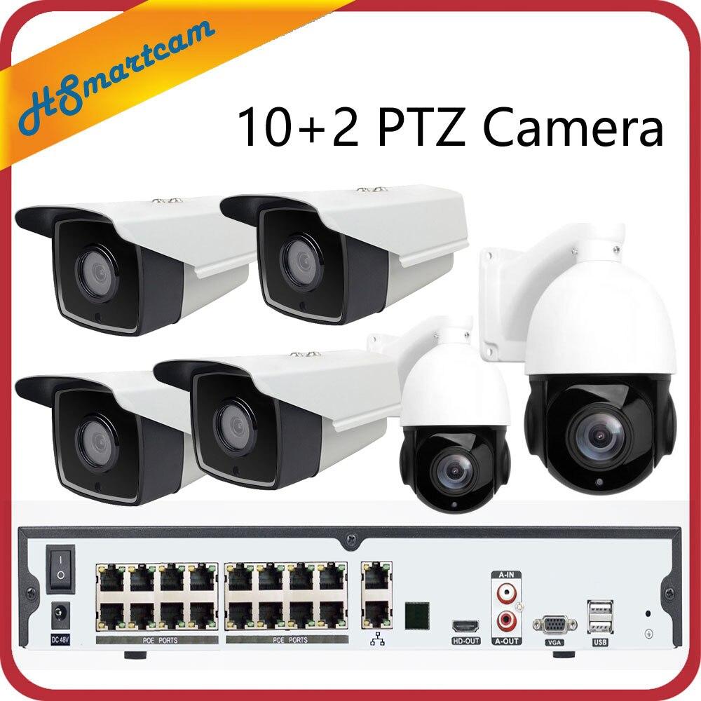 16CH 5MP POE 48V NVR CCTV System 10PCS 3MP SONY 323 Kugel Outdoor Ip-kamera Mit 2PCS 30X ZOOM POE PTZ IP Kamera 5MP NVR KITS
