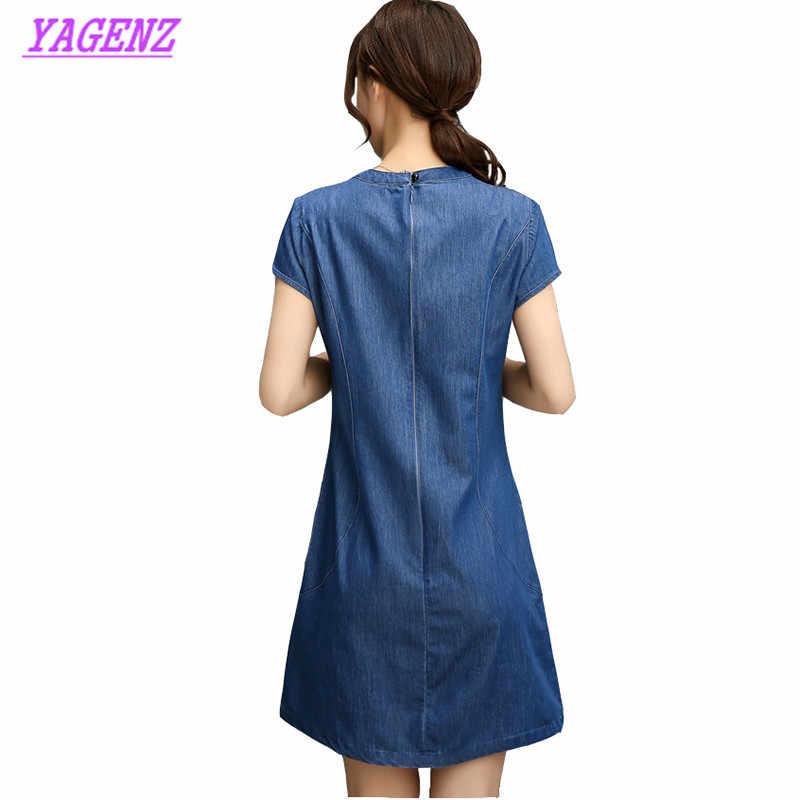 Весенне-летнее вышитое джинсовое платье для женщин, тонкое платье с коротким рукавом и надписью, элегантное женское джинсовое платье с высокой талией и круглым вырезом B602