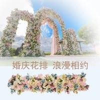 4M x 26cm artificial flower strip Wedding Pavillion Flowers strips arch flower backdrop Wedding Decoration