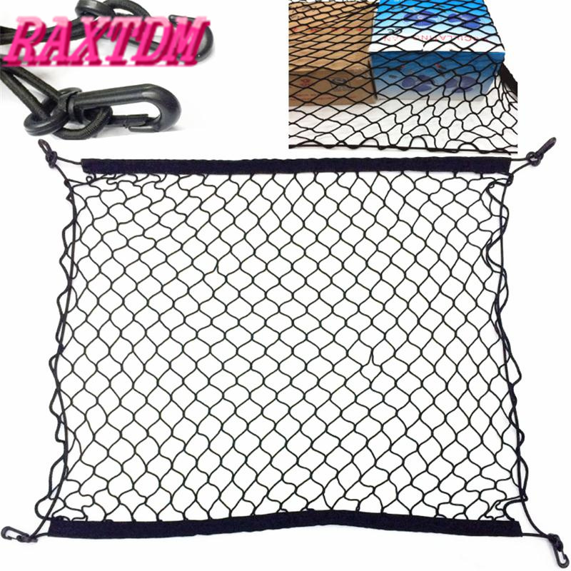 Car Mesh Cargo Net Holder Trunk Auto Elastic Storage 4 Hook For Audi A3 A4 A5 A6 A7 A8 Q3 Q5 Q7 For BMW 3 5 7 X3 X4 X5 X6 GT5 GT