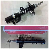 For Geely Emgrand 8,EC8,E8,Car shock absorber