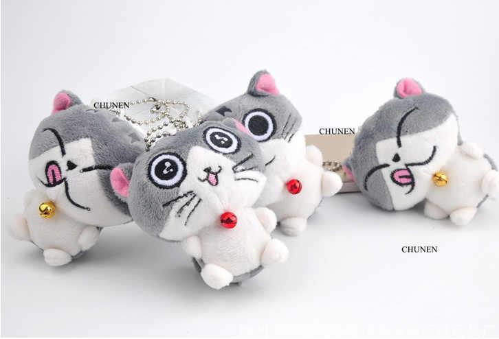 사랑스러운 고양이 6CM 봉제 인형 열쇠 고리, 결혼식 꽃다발 장난감 선물 인형