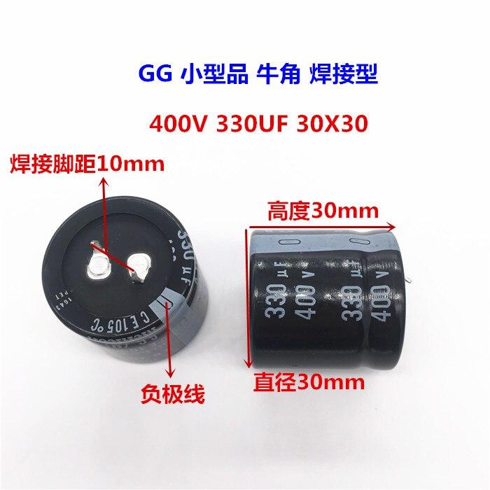 2pcs//10pcs 330uf 400v Nichicon GG 30x30mm 400V330uF Snap-in PSU Capacitor