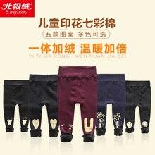 Filles legging automne vêtements plus de velours épaississement enfant bébé printemps et automne pantalon petit enfant pantalon