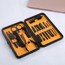Professional Manicure and Pedicure Stainless Steel Tool Kit