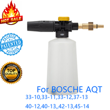 Pistola de espuma de jabón/boquilla de lanza de espuma de nieve/generador de espuma/rociador de champú para lavado de coches para BOSCHE de alta presión lavadora