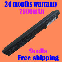 JIGU Laptop Battery For HP 6520 DU06 KU530AA 510 511 515 516 540 541 For HP Compaq Business Notebook 6520S 6530s 6531s 6535S