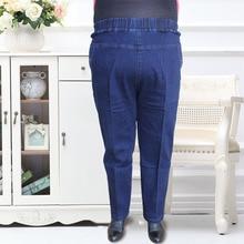 Среднего возраста женской одежды эластичный пояс джинсы P666