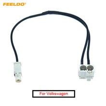 FEELDO для Volkswagen головное устройство FAKRA 2 в 1 разнообразие Resume конвертер-Сплиттер Y кабель провода жгут антенны Радио адаптер