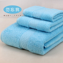 LYN&GY 3PCS/Set 100% Cotton Towel Set One Piece 70*140cm Bath 74*33cm*1, 34*34cm*1 Face Towels Gift