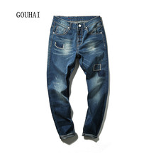 2016 New Arrival Fashion Blue Men Jeans Straight Plus Size 29-42 New Hole Design Slim Jeans Men Denim Pants High Quality