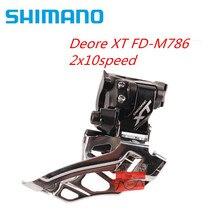 Shimano deore xt m786 braçadeira 34.9mm m786 montagem direta 2x10 velocidade frente desviador