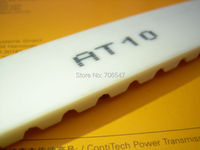 14Meters AT10 Open Timing Belt AT10 50 Width 50mm Polyurethane With Steel Core Metric Trapezoidal Belt