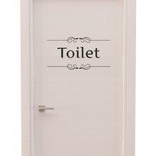 Envío Gratis, pegatina Vintage de PVC para pared, decoración de baño, puerta de baño, vinilo, calcomanía de transferencia, decoración Vintage, cita, arte de pared 28x14CM