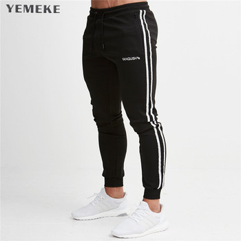 YEMEKE High Quality Brand Clothing Jogger Pants Men Fitness Bodybuilding Pants For Runners Autumn Sweat Trousers Britches  air jordan joggers mens